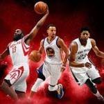 NBA 2K18: Cover