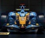 F1 2017: Cover