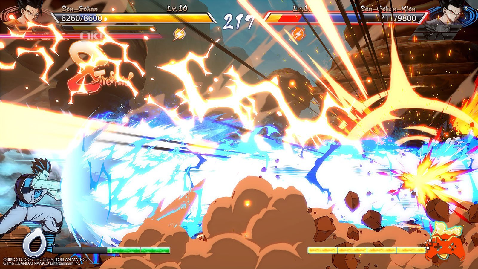 Dragon Ball FighterZ: Screenshot