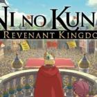 Ni no Kuni 2: Schicksal eines Königreichs - News