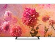 Samsung: Qled TV