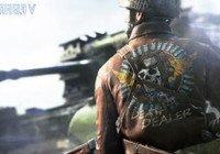 Battlefield V: Cover