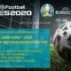 eFootball PES 2020: UEFA EURO 2020-Update ab sofort erhältlich